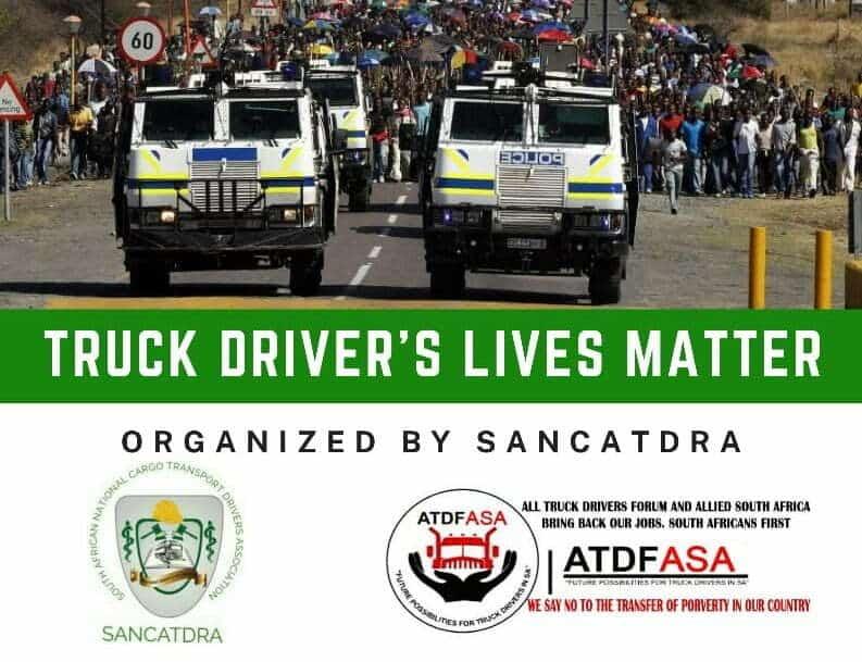 sancatdra march notice